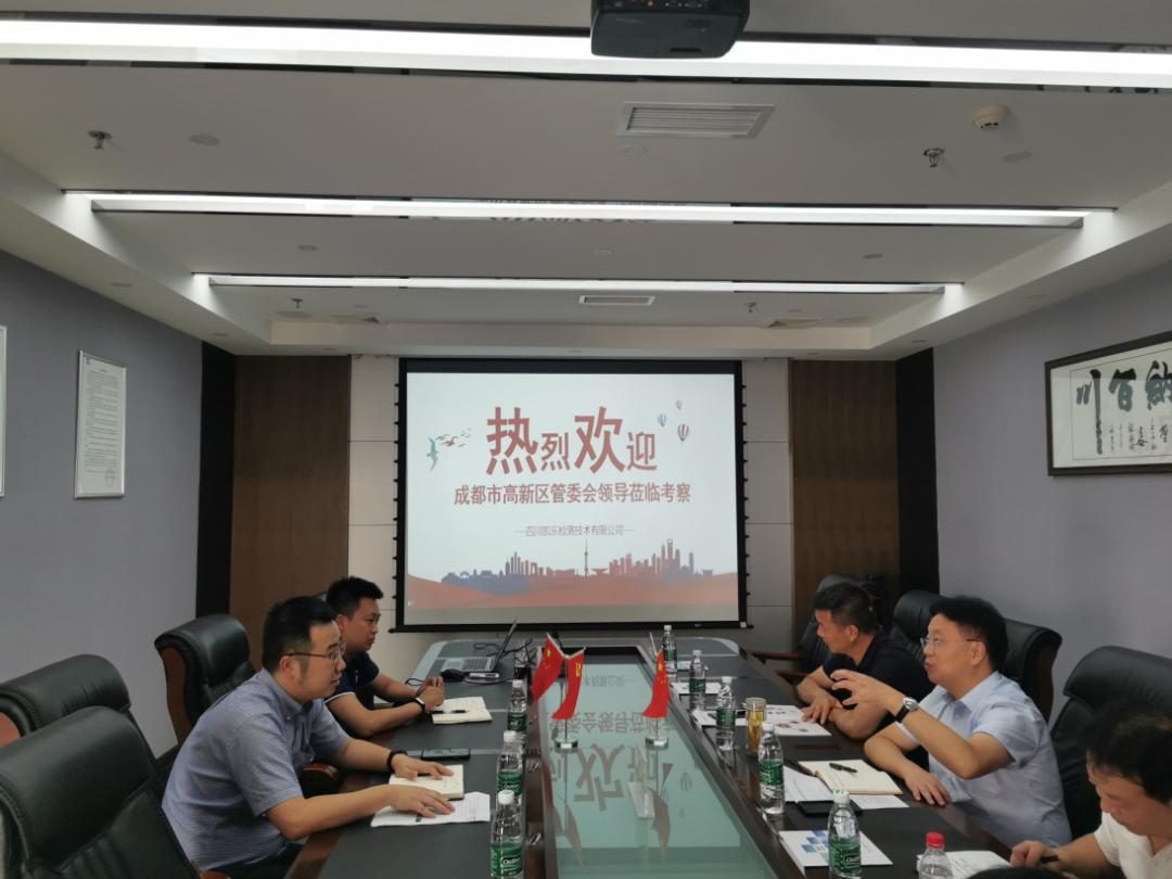 【公司动态】感谢高新区党工委管委会陈卫东领导一行莅临我公司参观走访、指导工作。